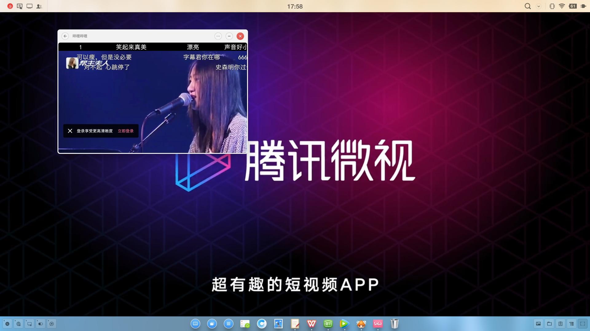 涂鸦_Screenshot_2018-09-18-17-58-12-333.jpg