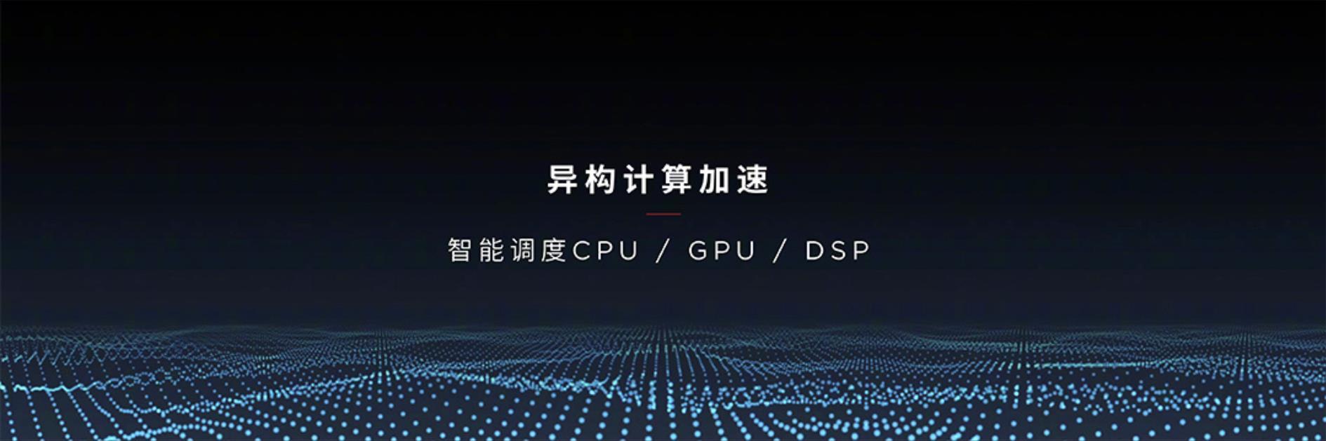WeChat截圖_20180926135838.jpg