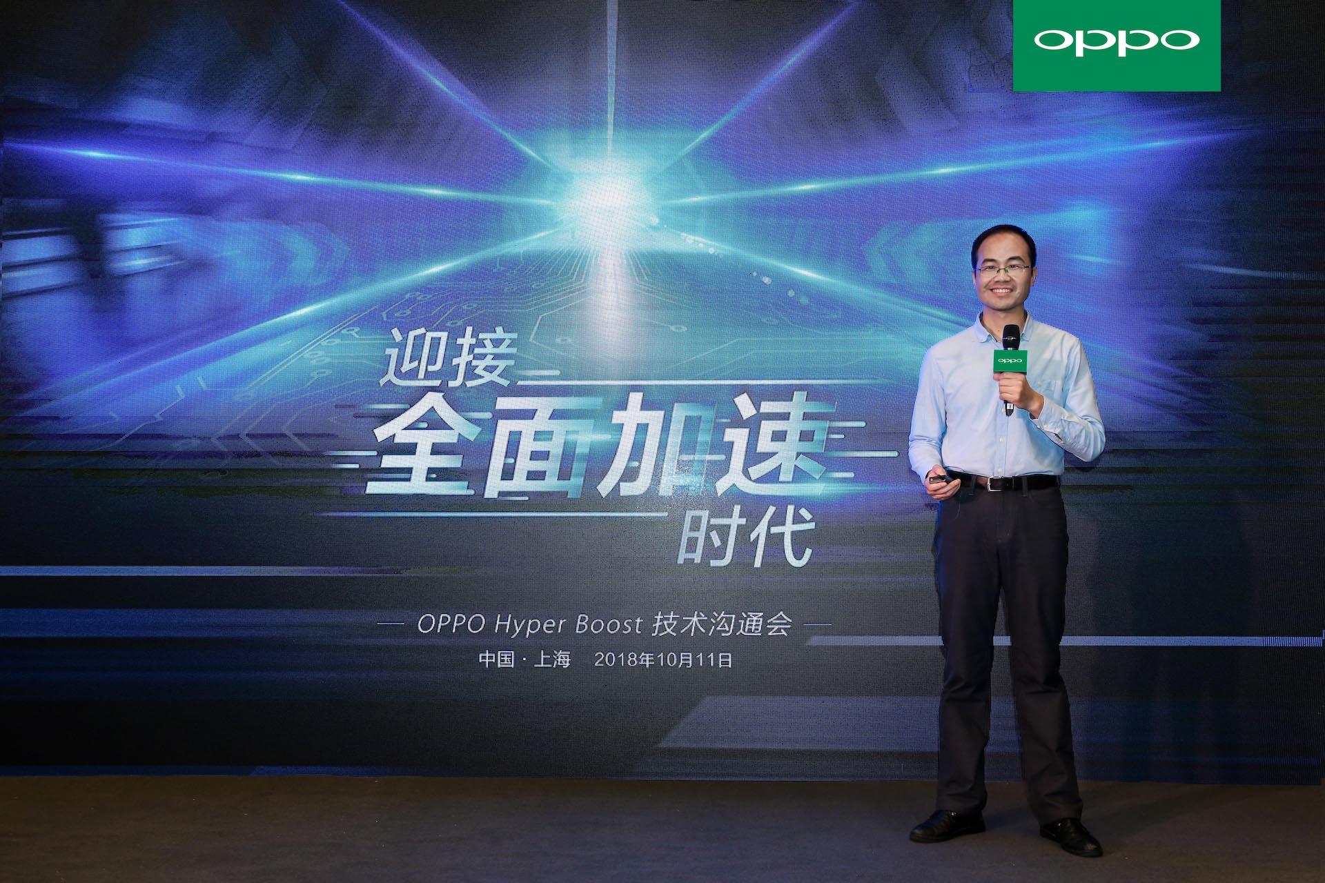 OPPO研究院软件研究中心负责人陈岩.jpg