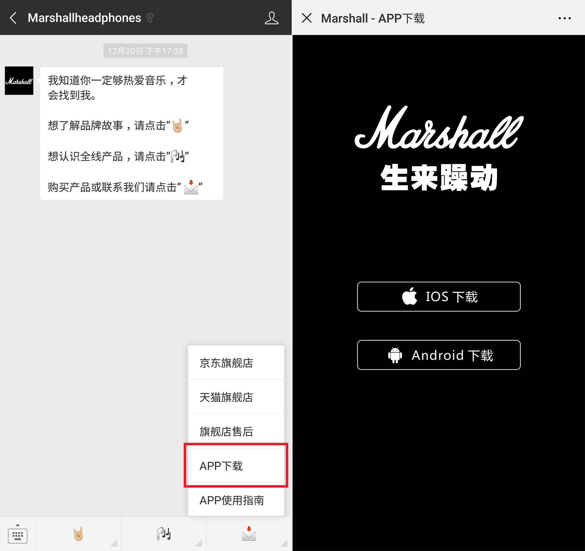 Screenshot_20181224-025708_WeChat.jpg