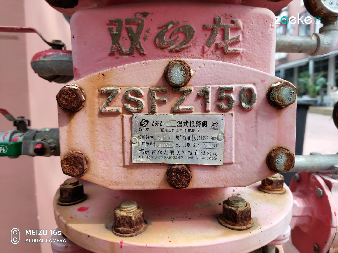 P90510-151714.jpg
