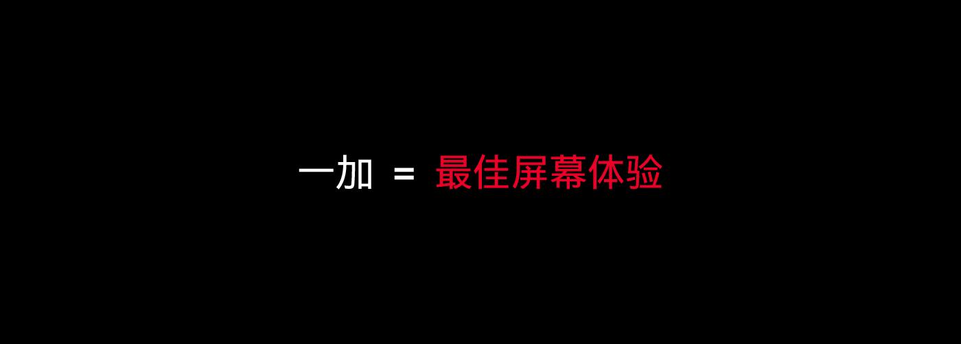 屏幕技术沟通会0113-68.png