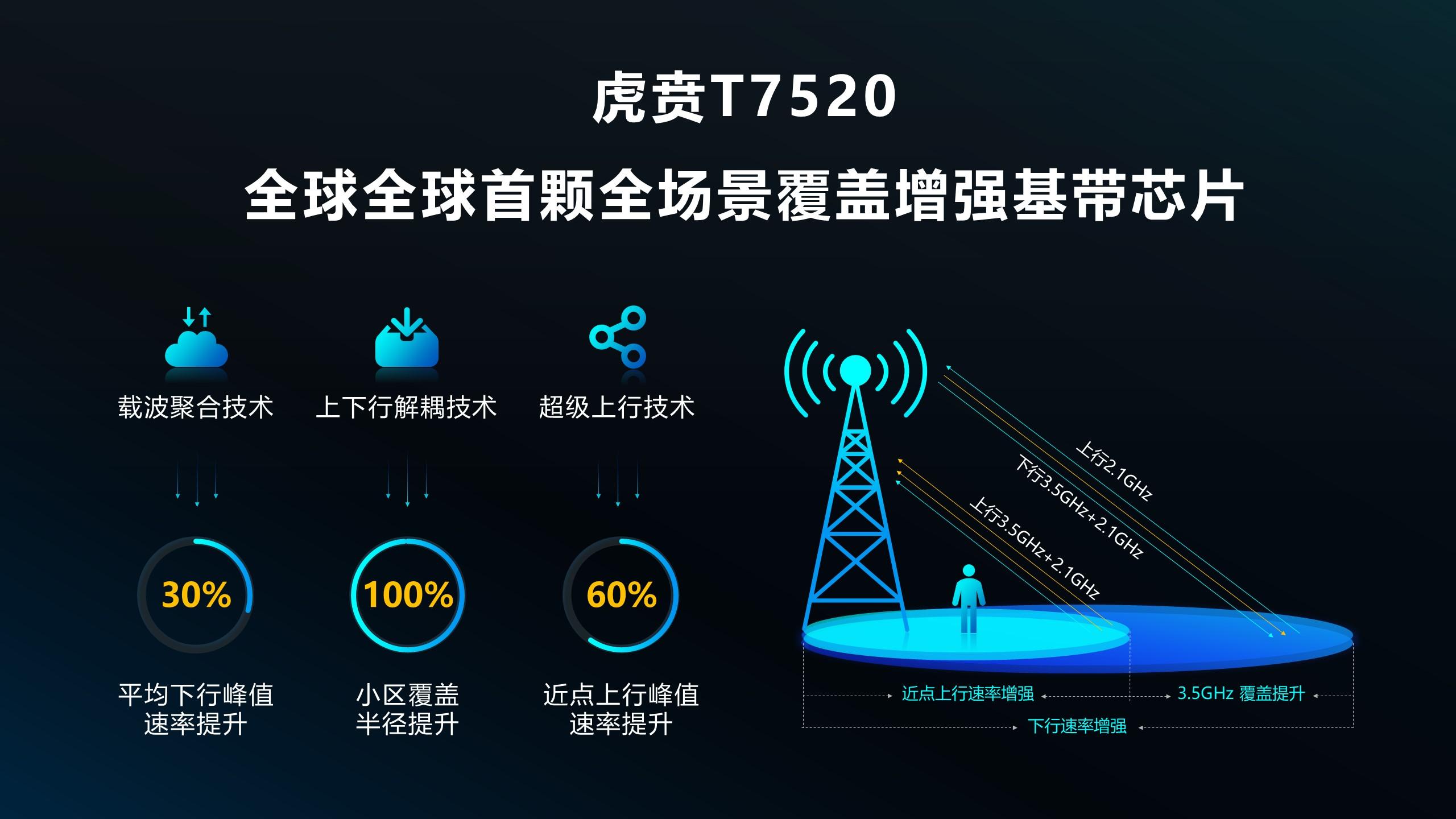 微信图片_20200226151116.jpg