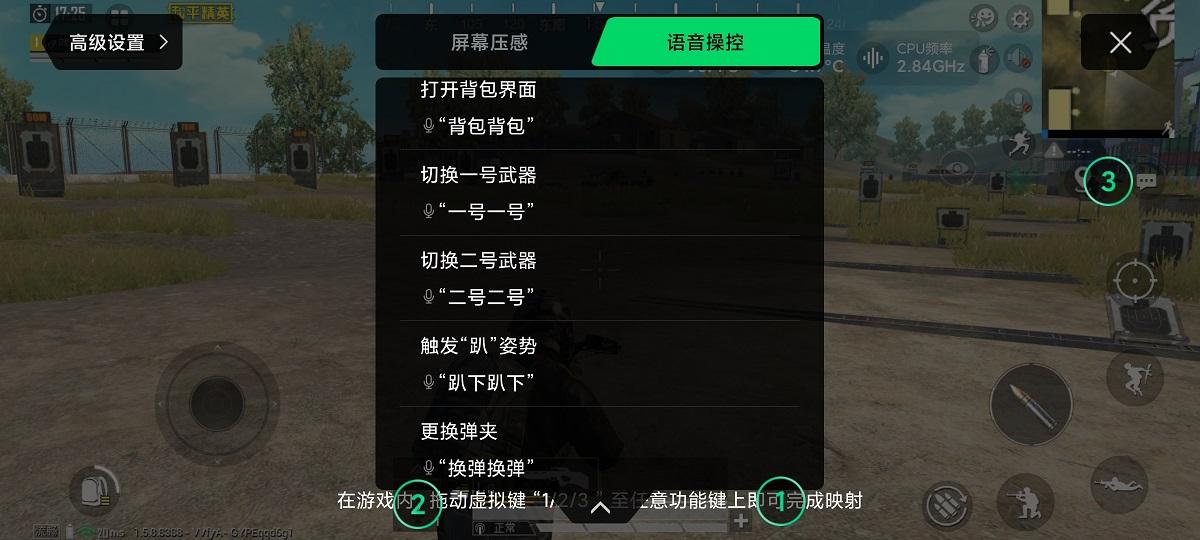 Screenshot_2020-03-20-10-03-47-623_com.tencent.tmgp.pubgmhd.jpg