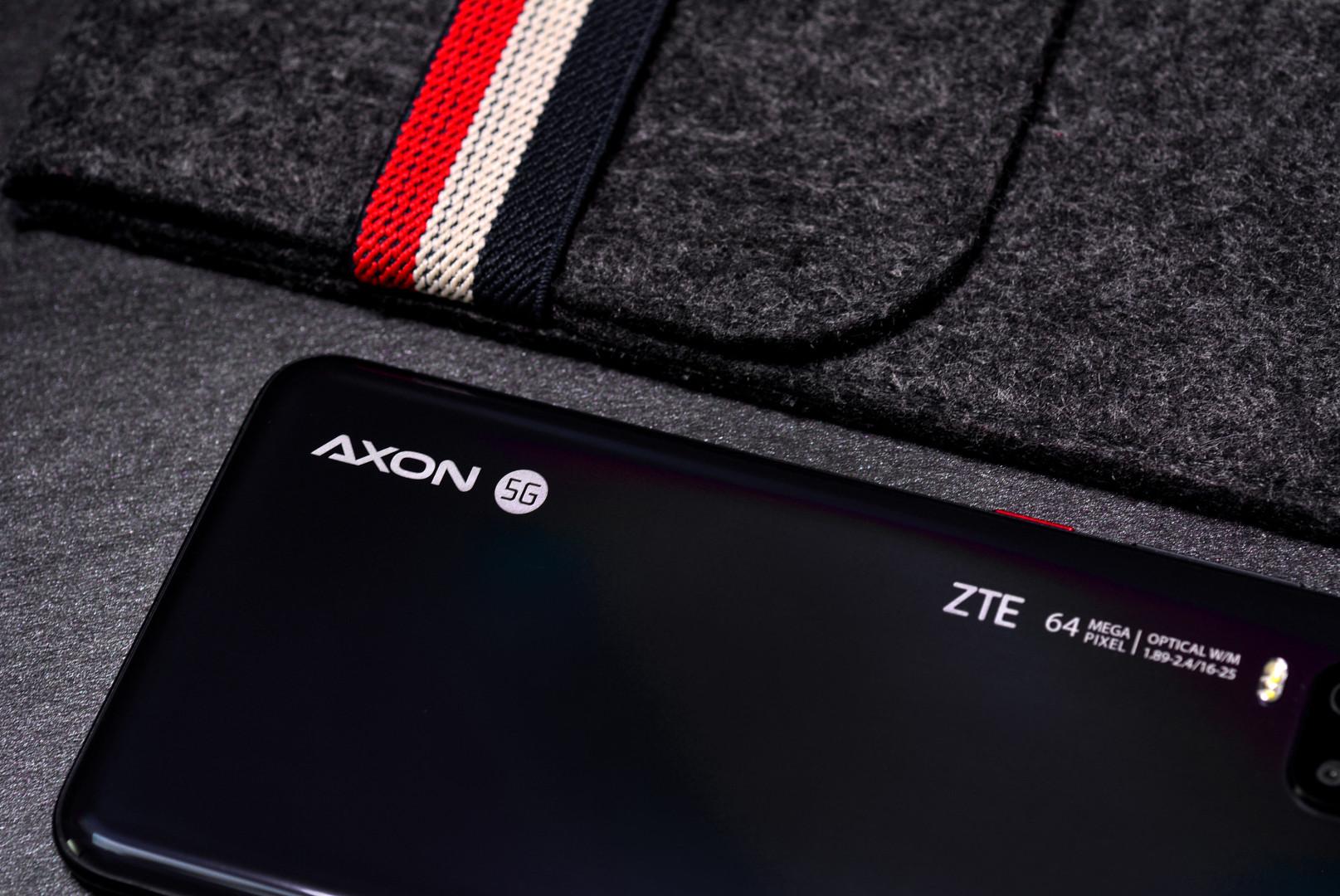 蜂蜜浏览器_中兴天机Axon 11-7.jpg
