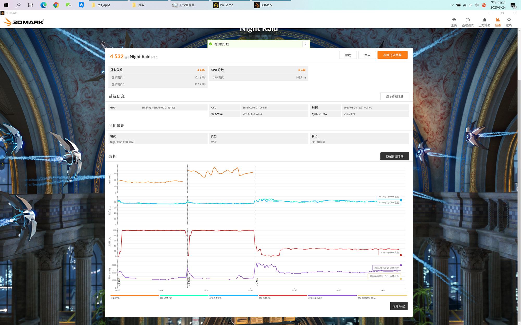 Screenshot 2020_3_24 下午 04_33_35.jpg