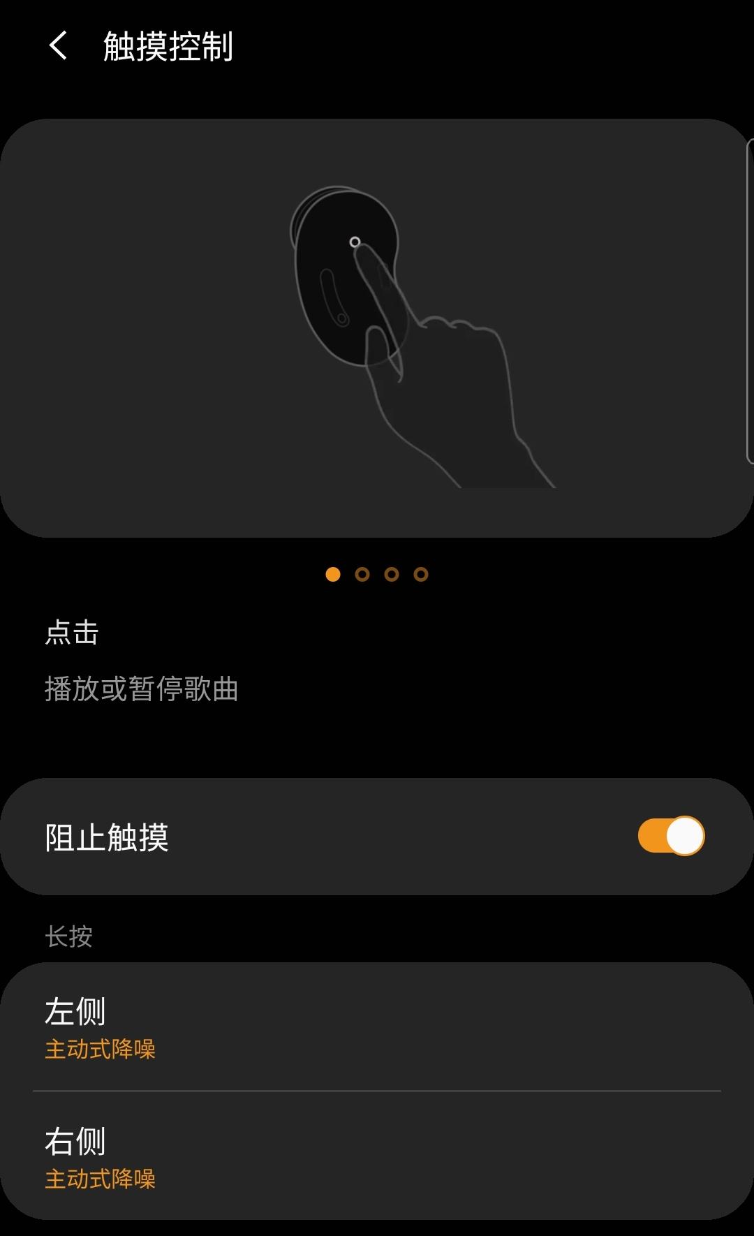 SmartSelect_20200908-182833_Galaxy Buds Live.jpg