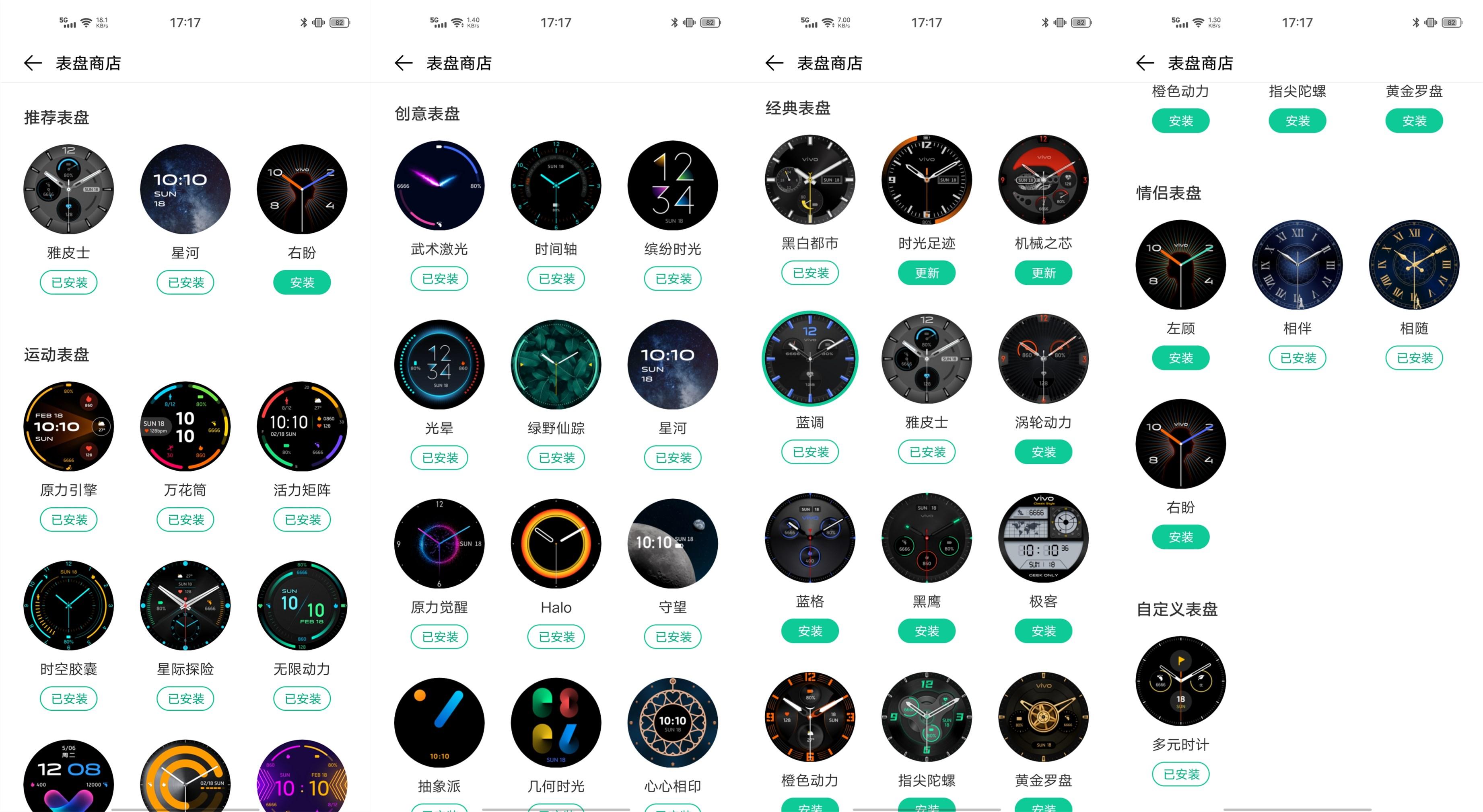 Screenshot_20200922_171735_副本.jpg