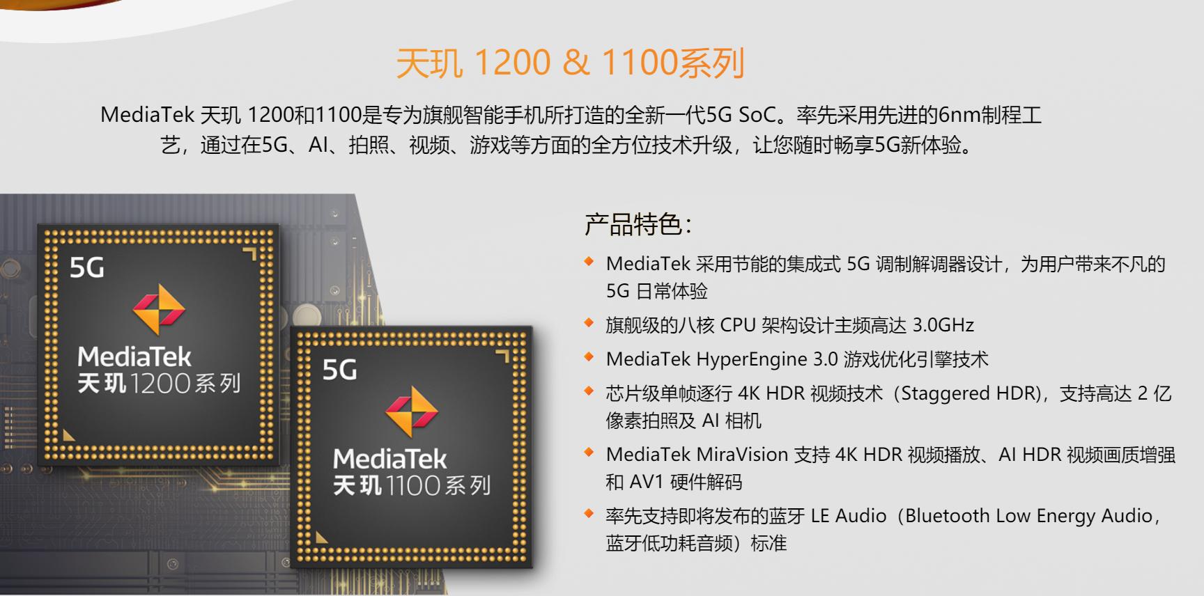 微信图片_20210120160558.png