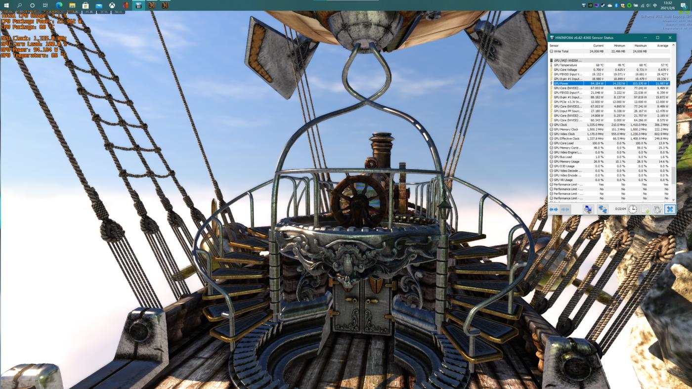 GPU Heaven 4.0功耗.png