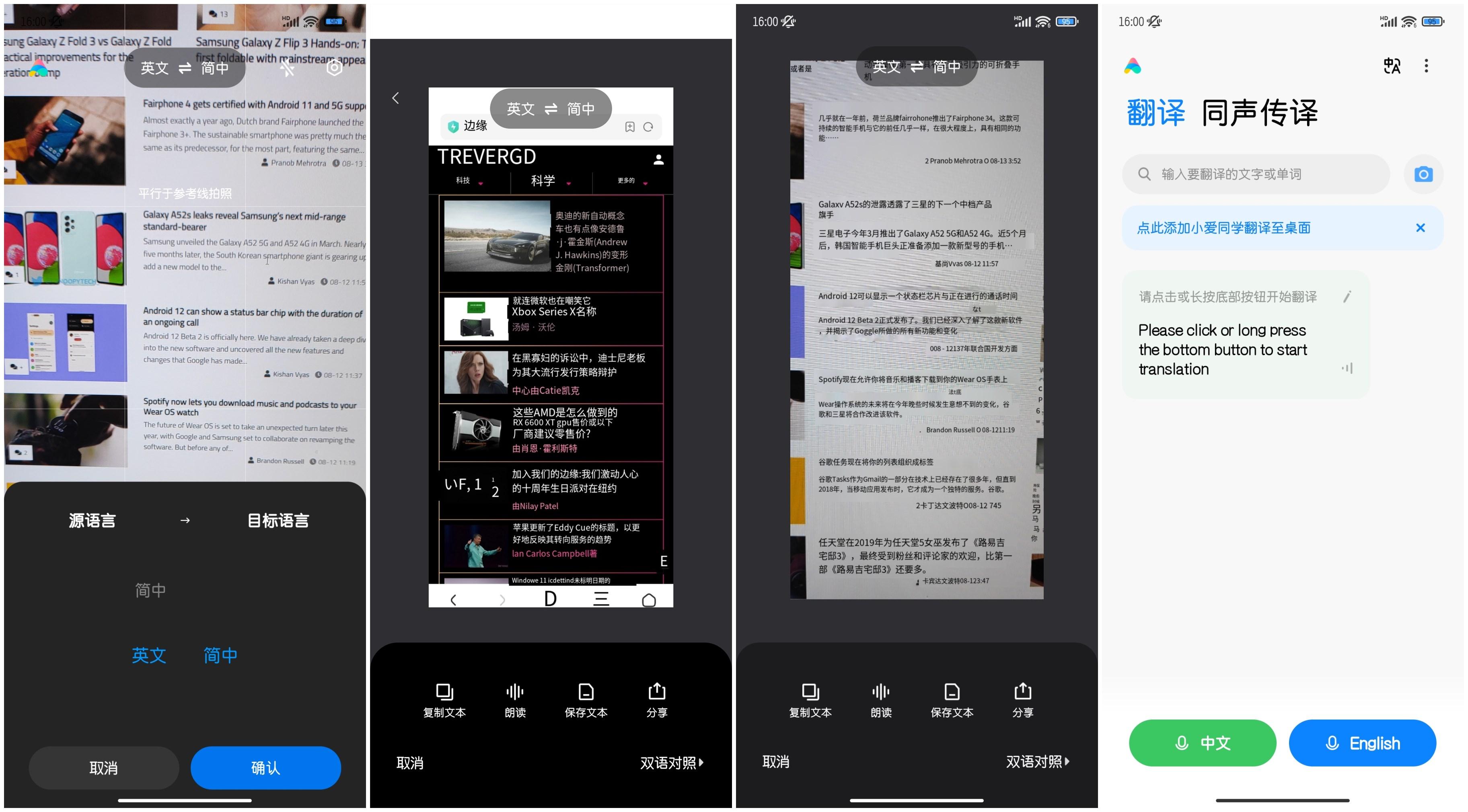 Screenshot_2021-08-13-15-56-13-076_com.xiaomi.scanner_副本.jpg