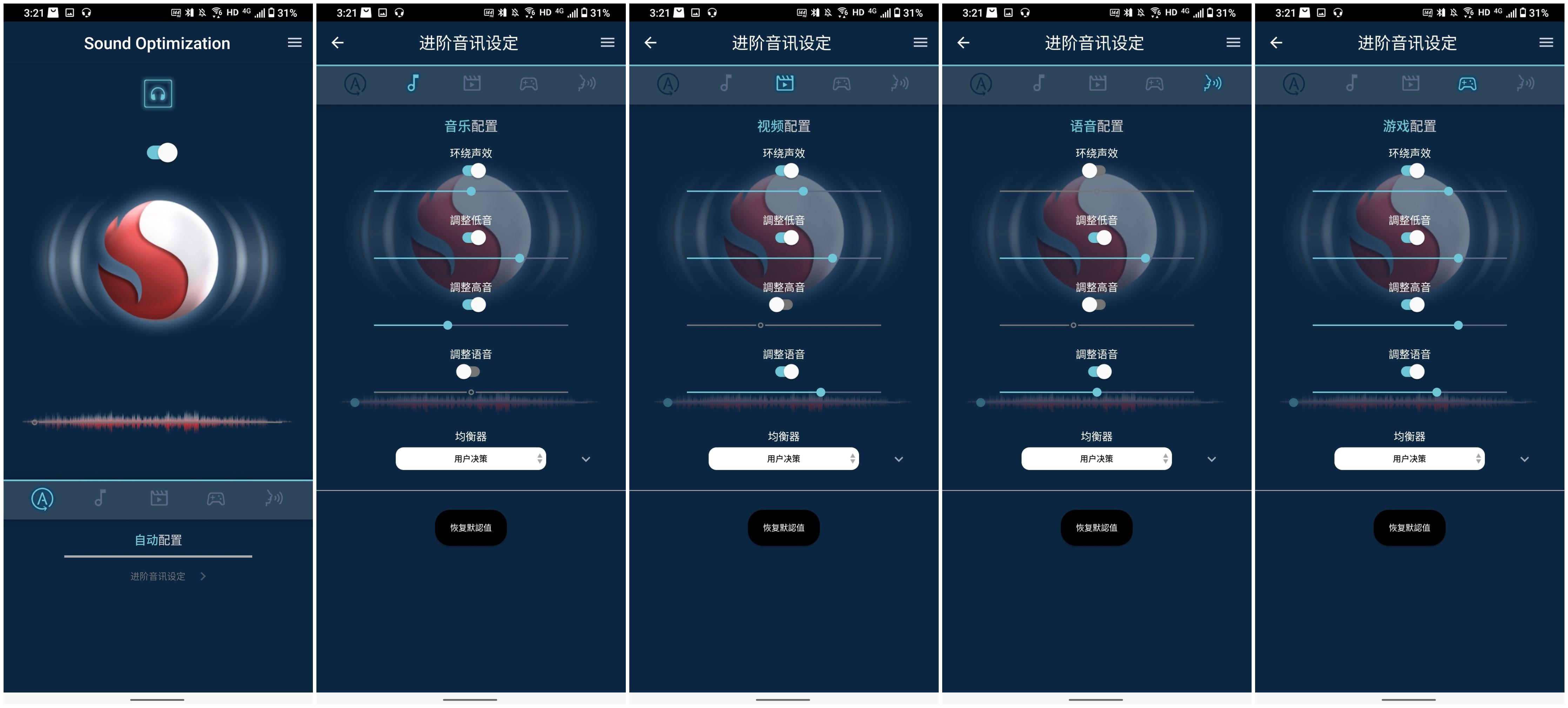 Screenshot_20210825-152118494_副本.jpg