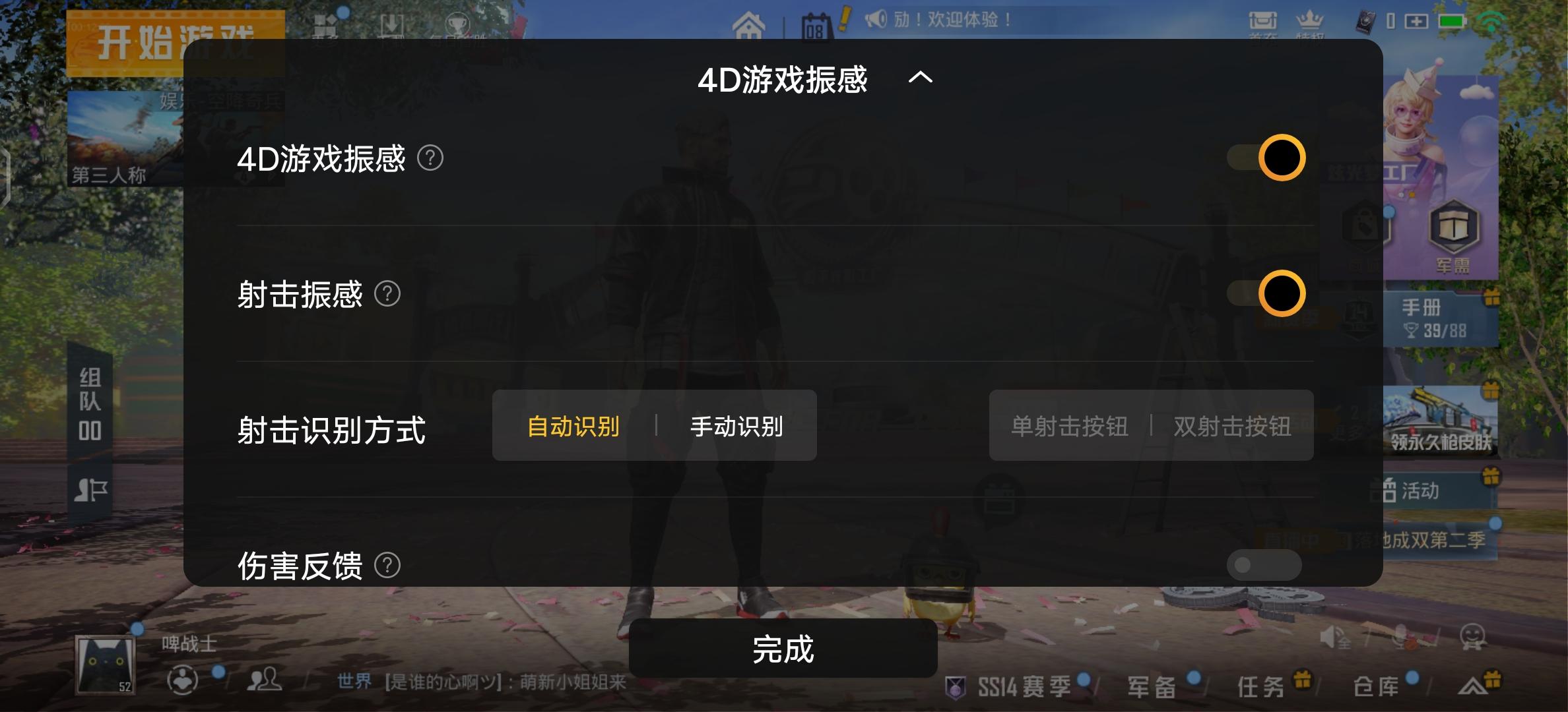 Screenshot_20210908_145331_3d819ca0aafc750ced08a57fa1c9e1f4.jpg